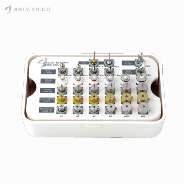 implant crown guide kit s