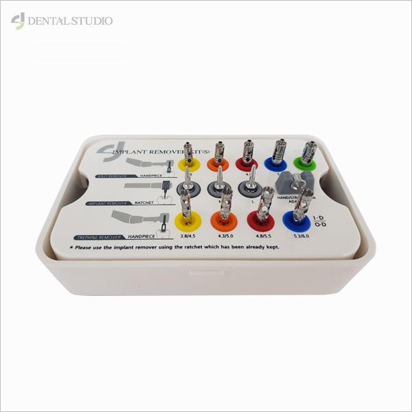 implant-remober-Kit(S)