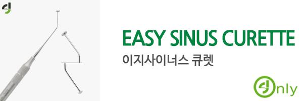 easy-series2